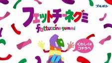 Fettu to Ccine to Gummi Seijin's Cover Image