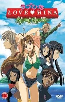 Love Hina Haru Special: Kimi Sakura Chiru Nakare!! Cover Image