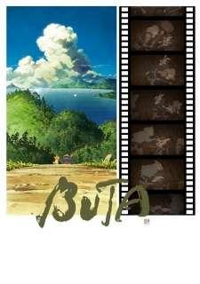 Buta's Cover Image