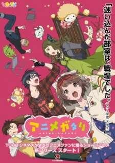 Animegatari's Cover Image