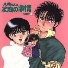 Yagami-kun no Katei no Jijou's Cover Image