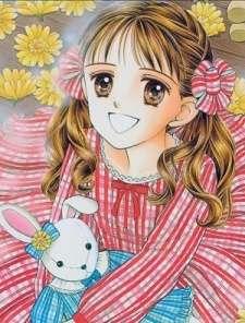 Kodomo no Omocha's Cover Image