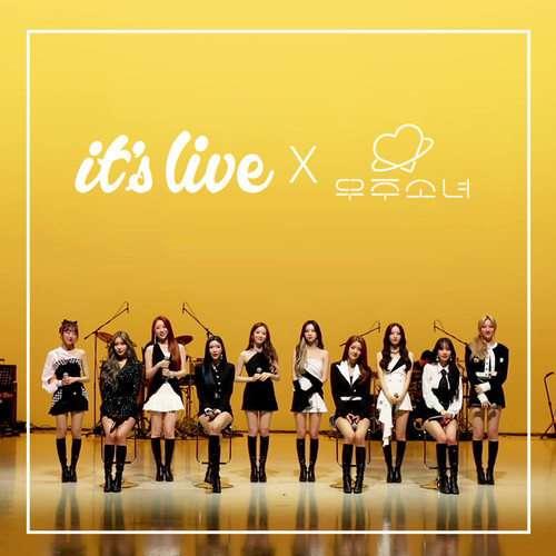 우주소녀 (WJSN) – Baby Baby (it's Live Ver.) MP3