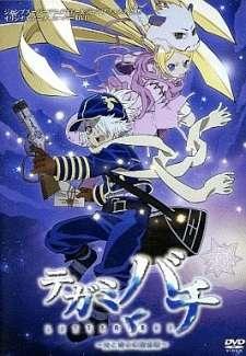 Tegamibachi: Hikari to Ao no Gensou Yawa's Cover Image