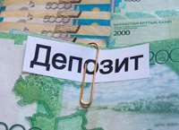 Стоит ли делать ставку на доходность, открывая депозит?