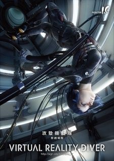 Ghost in the Shell: The New Movie Virtual Reality Diver's Cover Image