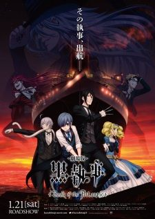 Kuroshitsuji Movie: Book of the Atlantic's Cover Image