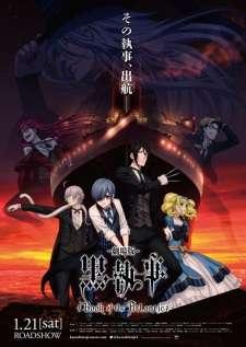Kuroshitsuji Movie: Book of the Atlantic's Cover Image