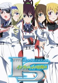 IS: Infinite Stratos's Cover Image
