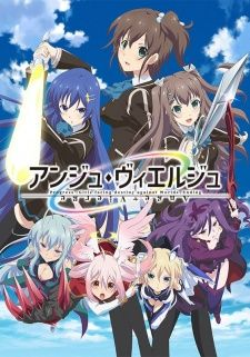 Ange Vierge's Cover Image
