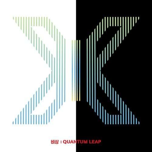 X1 Lyrics