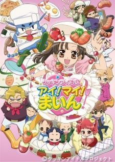 Cookin' Idol Ai! Mai! Main!'s Cover Image