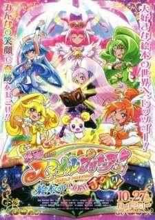 Smile Precure! Movie: Ehon no Naka wa Minna Chiguhagu!'s Cover Image