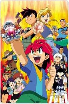 Bakukyuu Renpatsu!! Super B-Daman's Cover Image