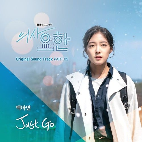 Baek A Yeon – Doctor John OST Part.5 (MP3)