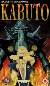 Karasu Tengu Kabuto: Ougon no Me no Kemono's Cover Image