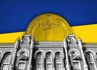 Крупнейшие банки в Украине