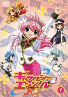 Galaxy Angel 3 Cover Image