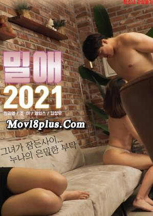 Secret Love (2021)