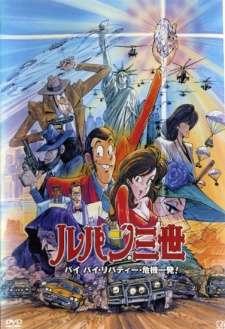 Lupin III: Bye Bye Liberty - Kiki Ippatsu!'s Cover Image