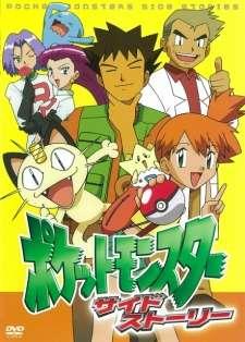 Pokemon Housoukyoku's Cover Image