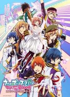Uta no☆Prince-sama♪ Maji Love 2000%'s Cover Image
