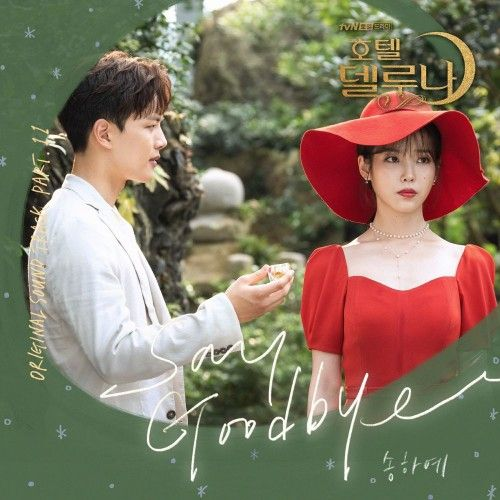 Song Haye – Hotel Del Luna OST Part.11 (MP3)