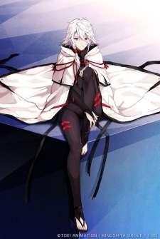 Seikaisuru Kado: Ninovo's Cover Image