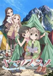 Yama no Susume's Cover Image