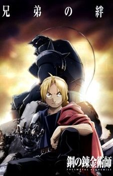 Fullmetal Alchemist: Brotherhood's Cover Image