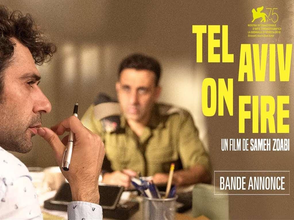 Το σενάριο που άναψε φωτιές (Tel Aviv On Fire) - Trailer / Τρέιλερ Movie