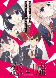 Koi to Uso's Cover Image