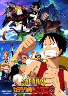 One Piece Movie 7: Karakuri-jou no Mecha Kyohei's Cover Image