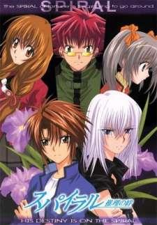 Spiral: Suiri no Kizuna Cover Image