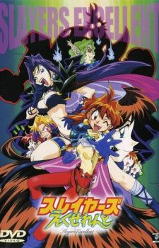 Slayers Excellent's Cover Image