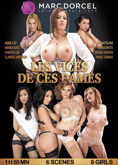 Постер:Дамские пороки