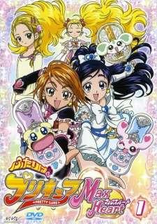Futari wa Precure: Max Heart's Cover Image