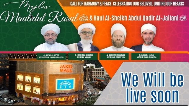 Majlis Maulidul Rasul ﷺ & Reception of Ulama – 5 April 2019
