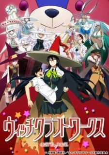 Witch Craft Works's Cover Image