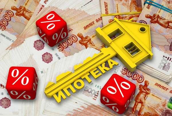 Когда стоит оформлять ипотеку и каким требованиям банка необходимо соответствовать