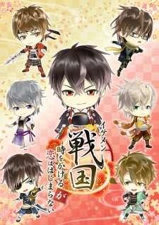 Ikemen Sengoku: Toki wo Kakeru ga Koi wa Hajimaranai's Cover Image