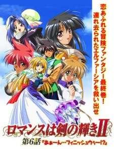 Romance wa Tsurugi no Kagayaki II's Cover Image