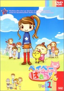 Baby Baachan Cover Image
