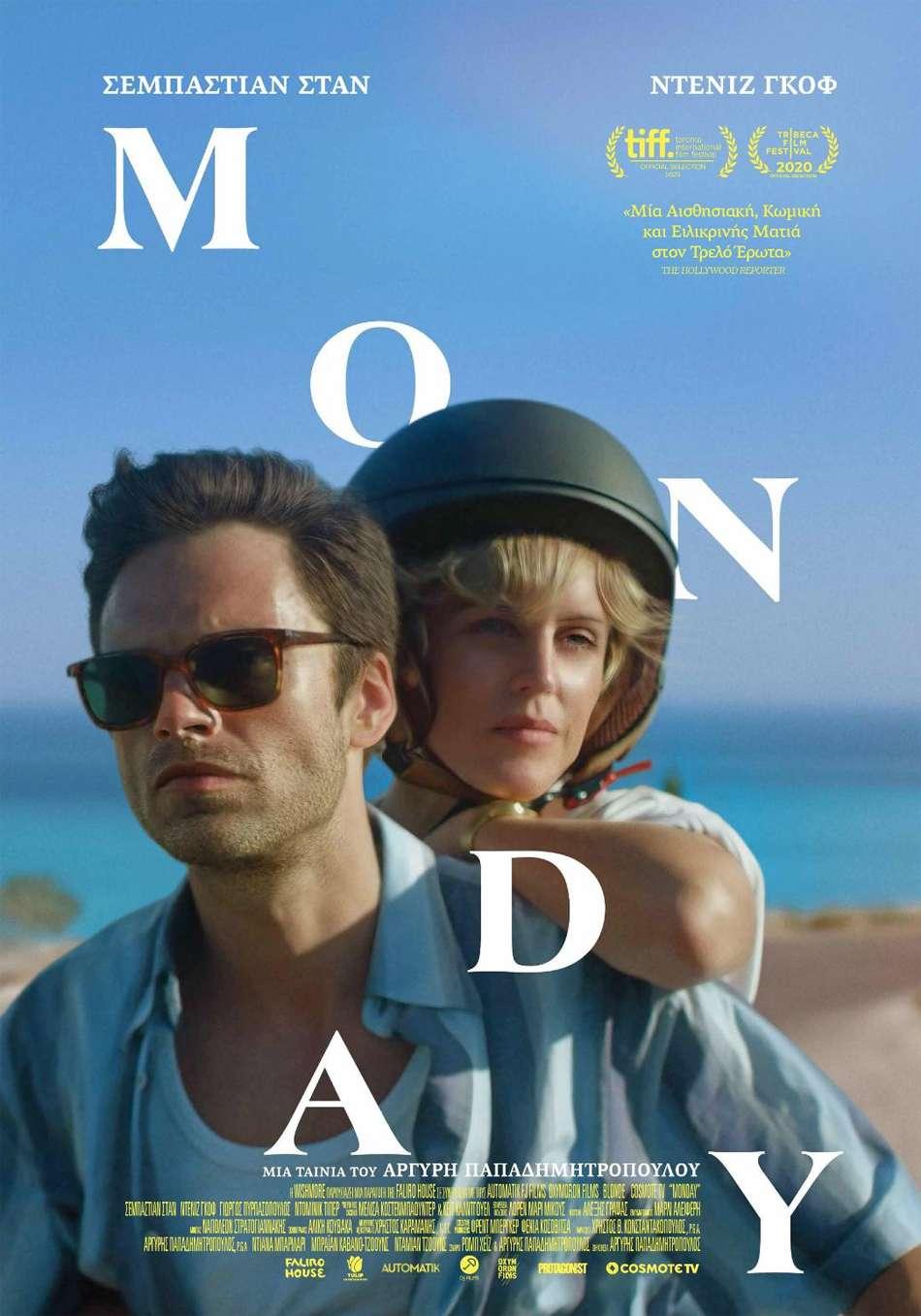 Monday - Trailer / Τρέιλερ Poster