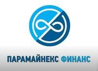 """МПК """"Парамайнекс Финанс"""": какие условия предлагает клиентам?"""