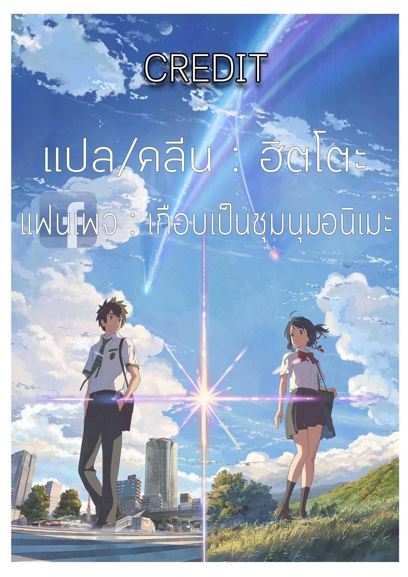 อ่านการ์ตูน Anata no Danna Uwaki shitemasu yo ตอนที่ 1 หน้าที่ 17