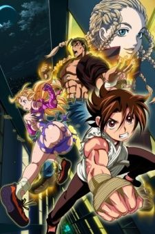 Shijou Saikyou no Deshi Kenichi Specials's Cover Image