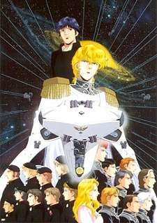 Ginga Eiyuu Densetsu's Cover Image
