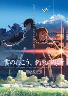 Kumo no Mukou, Yakusoku no Basho's Cover Image