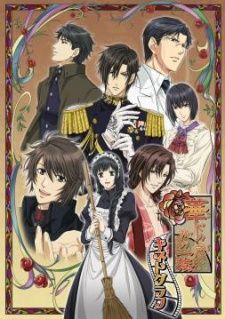 Hanayaka Nari, Waga Ichizoku: Kinetograph's Cover Image